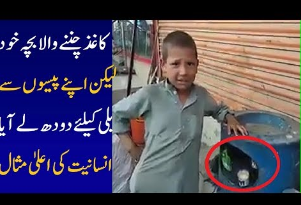 This is happen only in Pakistan best videos - pakistan best videos - Great pakistan