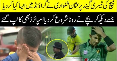 What Happened | In 3rd Odi | Why Child Are Crying | Pakistan Vs Australia 3rd Odi 2019
