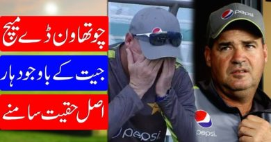 Why Pakistan Lost 4th ODI Match Real Story Behind | Pak Vs Aus 4th ODI