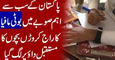 Future Of Pakistani Students In Danger | Present System Of Education Is Questionable In Sindh