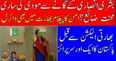 Pakistan surprises PM Modi ?|How Indian Would React on Bushra Insari's Hamsaye Maa Jaye
