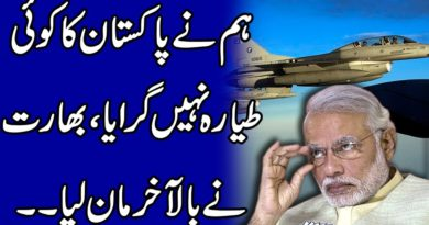 PM Modi Once Again In Big Trouble Nowadays | Indian Propaganda About Pakistan F16 Exposed Badly