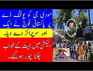 DG ISPR Surprises Modi at Polling Day Lokh Sabha Election 2019|Pakistan takes diplomats journalists