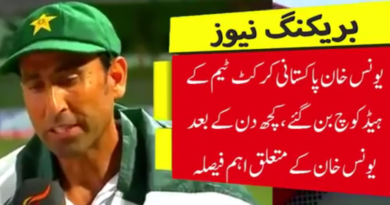 Younis Khan Selected For Head Coach For National Team   Pakistan Cricket