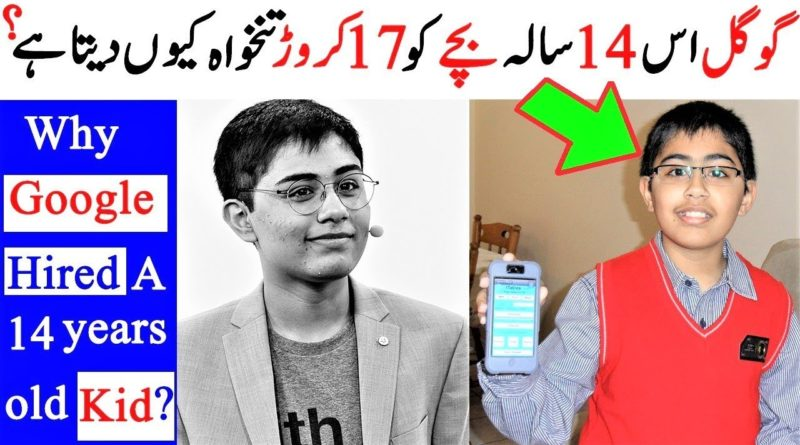 Why Tanmay Bakshi 14 Years old Indian Boy Earns 17 Crore Rupees Per Month From Google ?