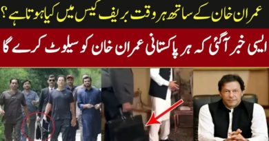 PM Imran Khan Interview to BBC & What Journalist said ?Geo Urdu News