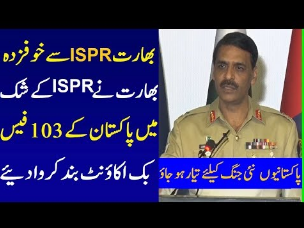 Facebook Deletes 103 Pages, Which Were Supporting ISPR