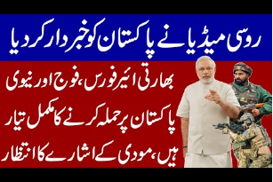 Modi & India Once again Ready to Face Pakistan in the Same Way | Conspiracy Against Pakistan Exposed