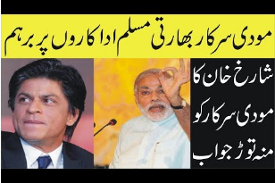 Shahrukh Khan Reply To Narendra Modi | Shahrukh Khan |Geo Urdu News