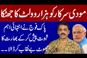 DGISPR Exposed Modi Conspiracy | Pakistan India war 2019