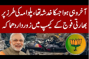 Conspiracy Against Pakistan | today attack on Indian army in Kashmir | attack on Indian army