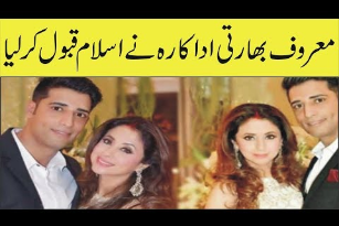 Indian Actress Urmila Matondkar Accepted Islam | Mohsin Akhtar Mir