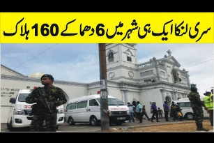 vMedia News SriLanka || Srilankan Churches And Hotels-Geo Urdu News