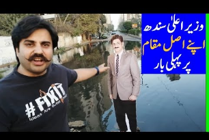 Jail Road Sharfabad CM Sindh Murad Ali Shah PPP Standing On Drainage Water - FIX IT Protest Karachi