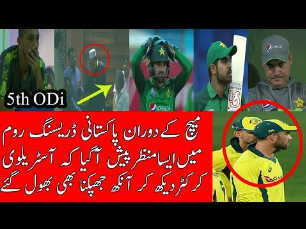 5th ODI What Happend With Mickey Arthur And Inzmam Ul Haq During Match Against Australia