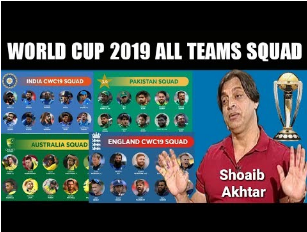 World Cup 2019 All Teams Conform Squad | World Cup 2019 All Teams 15 Members Squad
