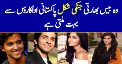 Top 20 Indian Actors Who Look Like Pakistani Actors-Shocking Resemblance