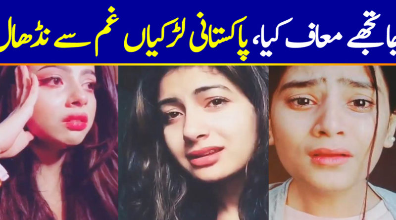 Ja Tujhe Maaf Kiya Song of Do Bol | Pakistani Girls Reaction| Do Bol