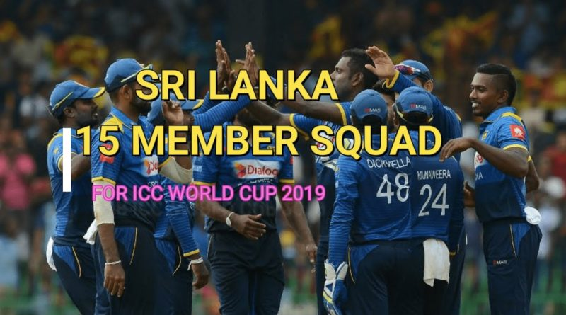 ICC WORLD CUP 2019 SRI LANKA TEAM SQUAD ANNOUNCED