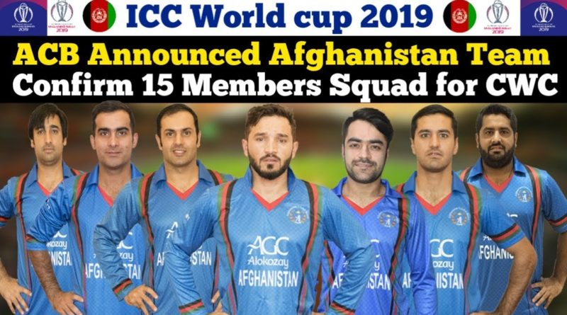 ICC WORLD CUP 2019 AFGHANISTAN TEAM SQUAD ANNOUNCED