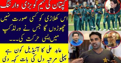 Imran gives pep talk to Pakistan cricket team ahead of World Cup 2019