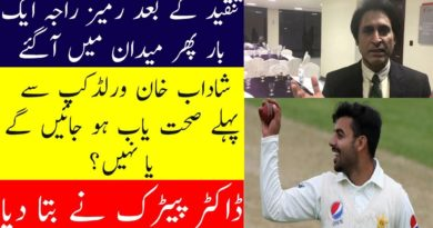 Ramiz Raja slams news anchors and opposition for criticizing