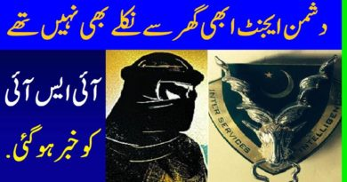 Facts About Pakistan Army And ISI - Story Of ISI Agents-Geo Urdu News