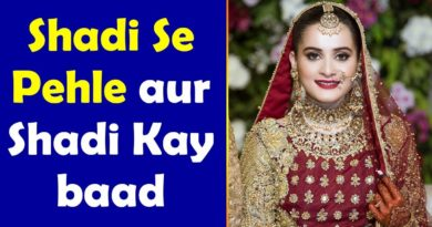 Aiman Khan Before and After Marriage Life-Geo Urdu News