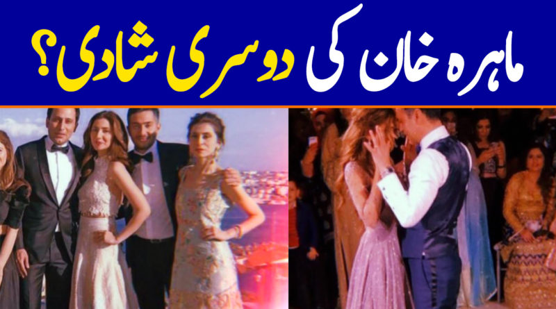 Mahira Khan Second Marriage? What is the Actual Story