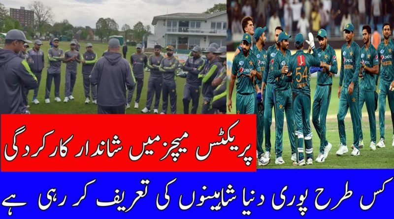 Whole world sets eyes on Pakistani Squad for World Cup 2019-CWC19