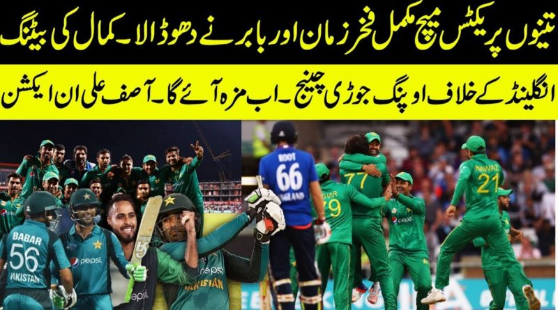 Fakhar Zaman and Babar Azam Great Batting Against Leicester