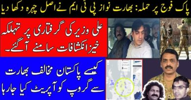 Recent development in pakistan . Ali wazir is giving new direction about india