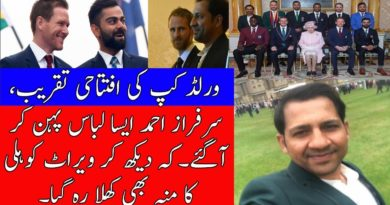 World Cup 2019 Opening Ceremony Sarfraz Ahmed WIns Heart Of All Pakistan