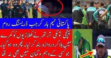 5th ODI Pakistan Loss And Mickey Arthur Call Whole Team Member,What Happend Inside Room