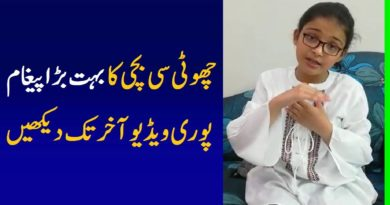 Pakistani Talented Kid Emotional Message About MOTHER Respect - Pakistan Talented Kid Surprise you