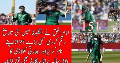Imam Ul Haq Create History Against England And Also Break 36yr Old Record Of Former Indian Crickter