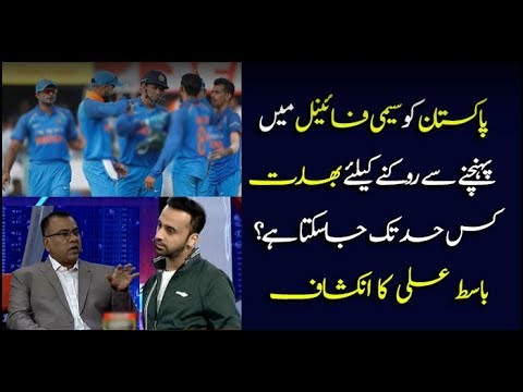 How far can India go to prevent Pakistan from reaching the Semi Finals?