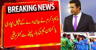 wasim akram angry on pakistan team bad performance against india
