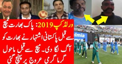 PAK VS IND WORLD CUP 2019: Abhinandan ad Sparks Indians before 16 june pak bharat takra