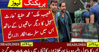 Pakistani Team Expose Grouping In Team After Pak Vs India