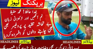 Mohammad Hafeez Gets Emotional Over Critics | Pakistan Cricket Team | PCB | World Cup 2019