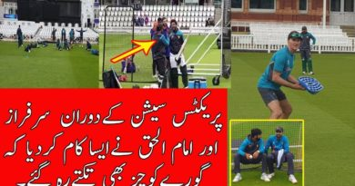 Pakistan Cricket Team Grouping Reality Seen At Practice Session | World Cup 2019