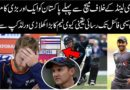 New Zealand | Lost Big Player | Before Big Match | PAK Vs NZ