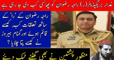 Proud Day of Equality in Pakistan's History ARRIVES as Pakistan Army sets an Example for Whole