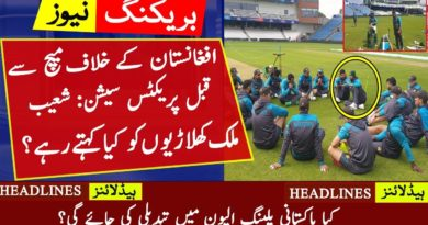 SHOAIB MALIK ROLE IN PRACTICE SESSION OF PAKISTAN CRICKET TEAM