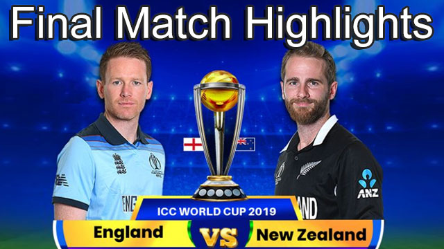 England vs New Zealand FINAL ICC Cricket World Cup 2019 Highlights
