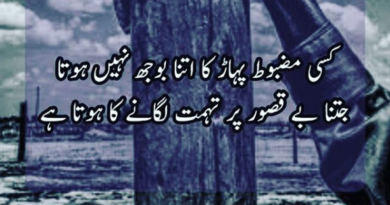 Poetry sad-sad urdu shayari- Sad love poetry in urdu