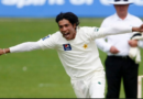 Pakistan pacer Mohammad Amir announces retirement from Test cricket