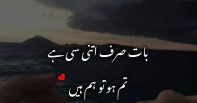 Best poetry in urdu-Urdu love poetry-poetry in urdu-Best Poetry Ever