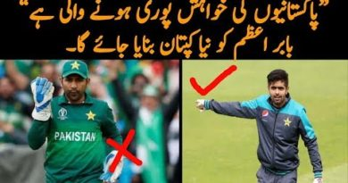 Babar Azam New ODI Captain After Sarfraz Ahmed World Cup 2019